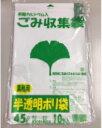 東京都タンカル入ゴミ袋45L 1 0枚入×10