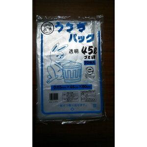 特売和光製袋透明ゴミ袋(45L)0.03mx65cmx80cm(10枚) 5入り
