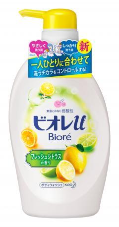 ビオレU フレッシュシトラスの香りポンプ480ml×9画像