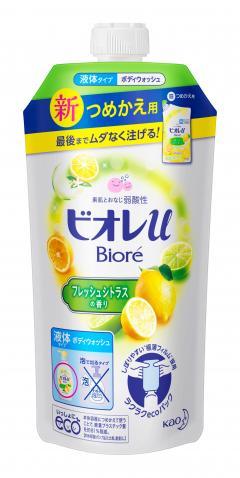 ビオレU フレッシュシトラスの香り 詰替340ml×24画像