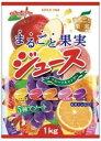 扇雀飴 まるごと果実ジュースキャンデー 1kg×8