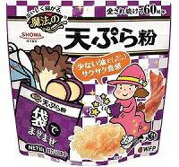 昭和 おいしく揚がる魔法の天ぷら粉 60g×10