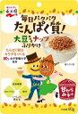 永谷園 毎日パクパクたんぱく質ふりかけ 大豆ナッツ×10