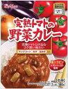 ハウス 完熟トマトの野菜カレー 180g×10 - おまとめマーケット