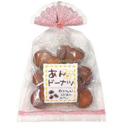 明治ベーカリー あんドーナツ 200g ×12