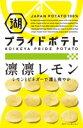 湖池屋 PRIDE凛凛レモン 58g ×12