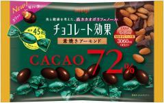 明治 チョコレート効果72%アーモンド大袋166g ×18