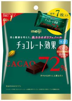 明治チョコレート効果72%小袋7枚×10
