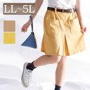 スッキリ穿けるセンタープリーツスカート、 フロントポケット 綿ツイルスカート 大きいサイズ レディース 膝上スカート 膝上丈 ミニ丈 ミニスカート 綿ツイル 無地 ポケット 春夏 春 夏 LL 2L 3L 4L 5L XL XXL LLサイズ 13号 15号 17号 19号 ベージュ イエロー 黄色
