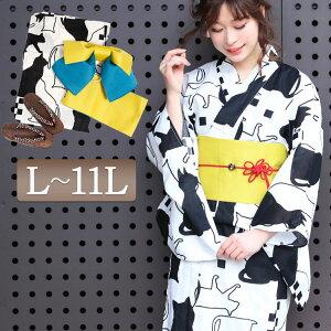 Cat Pattern Yukata 3 Piece Set Large Size Women's Yukata Yukata Set Japanese clothes Japanese style 3 piece set Yukata obi Belt making obi Geta Cat Cat Animal Summer LL size LL LL size 2L 3L 4L 5L 6L 7L 8L 9L 10L 11L XL XXL 11 No. 13 No. 15 No. 17 No. 21 No. 23 No. 25 No. 27 No. 29 No. 31 Black Black black
