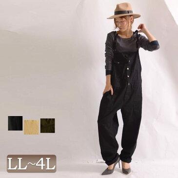 大人カジュアルなサロペットパンツ♪ 大きいサイズ レディース オールインワン サロペット サロペットパンツ サロペ ロングパンツ ロング丈 つなぎ 長ずぼん 無地 シンプル 裾ロールアップ LL 2L 3L 4L XL XXL LLサイズ 13号 15号 17号 ブラック 黒 black ベージュ カーキ