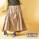 ナチュラルな風合いで、個性的なデザイン♪ 大きいサイズ レディース ボトムス スカート フレアスカート ロングスカート ウエストゴム ゴム入り 変形 綿100% ロング丈 変形スカート 春 夏 秋 春服 夏服 秋服 LL 2L 3L 4L 5L XL XXL LLサイズ 13号 15号 17号 19号 ベージュ