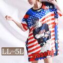 大胆デザインをポップに着こなす、 POP星条旗プリントBIGTシャツ 大きいサイズ レディース トップス カットソー 半袖 半袖Tシャツ ロゴ 星条旗 ロング丈 ロングTシャツ チュニック Uネック 春夏 春 夏 LL 2L 3L 4L 5L XL XXL LLサイズ 13号 15号 17号 19号 レッド 赤