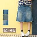 ボトムス ミニスカート ネイビー ブルー ライトブルー 着痩せ スリム スタイルアップ 美脚 シンプル 無地 上品 人気 流行 トレンド ティーンズ ガーリー アクティブ アウトドア 可愛い M L XL XXL XXXL LL 3L 4L 2XL 3XL 9号 11号 13号 15号 17号 大きいサイズ レディース