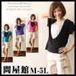 トップス Tシャツ レディースTシャツ 半そで 半袖 コットンTシャツ 女性用 シンプル 無地Tシャツ 着やせ ぽっちゃり 人気 通勤 お出かけ 女の子 デート 夏 大きい L 11号 2Lサイズ XLサイズ LL 13号 3Lサイズ 15号 4L 17号 5Lサイズ 19号 大きいサイズ レディース