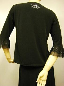 コーラス衣装 コーラスブラウス ダンスストップス レディース ダンスウェア 衣装 Mサイズから Lサイズ ケミカルレースにダイヤストーン使いフリルブラウス 黒