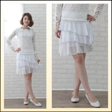 丈短か社交ダンススカート、シースルー地ミニフリ三段ティアード、すそはシルバーベビーロック。裏地つき。白