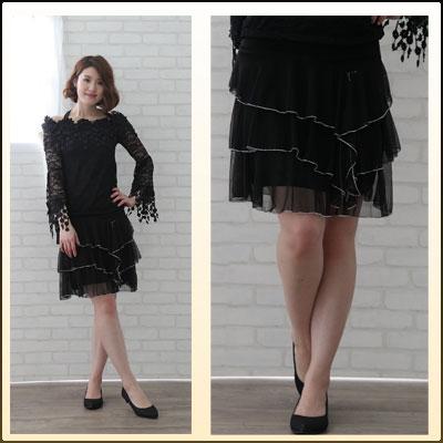 丈短か社交ダンススカート、シースルー地ミニフリ三段ティアード、すそはシルバーベビーロック。裏地つき。黒