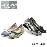 リボンウェッジパンプス大きいサイズ25.0cm25.5cm26.0cmセンチヒール3cmモデルサイズレディース靴黒ブラック