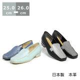 モカパンプス大きいサイズ25.0cm25.5cm26.0cmセンチヒール1cmモデルサイズレディース靴
