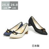リボンローヒールパンプス大きいサイズ25.0cm25.5cm26.0cmセンチヒール4cmモデルサイズレディース靴
