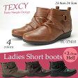 レディース カジュアル ショートブーツ TL-15410 TEXCY テクシー アシックス商事 レディース 靴 歩きやすい 3.0cmヒール 【一部取り寄せ品】