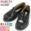 【送料無料】ハルタ 4505【日本製】【3E】通勤 通学靴 レディースローファー  ブラック