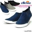 【在庫限り】【送料無料】エレッセ レディース ウインターブーツ ELLESSE V-CU503W レディース 靴 ウインターシューズ 2.0cmヒール
