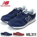 ニューバランス NewBalance ML311 メンズ レ...