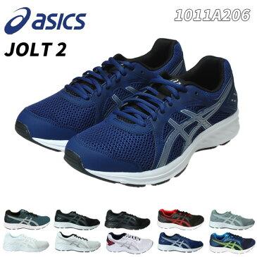 【期間限定クーポンあり】 アシックス ジョルト2 1011A206 ASICS JOLT2 レディース メンズ ランニングシューズ スニーカー ジョギング ワイド 幅広 軽量 ユニセックス 白 黒 青 靴 (1812) (E)