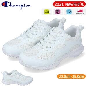 チャンピオン スニーカー キッズ 白 ホワイト PN JS043 Champion SPEED COURT RACE 2E 軽量 ランニング シューズ ジュニア 男の子 女の子 子供靴 運動靴 靴 2021年 春 夏 新作 (2012)