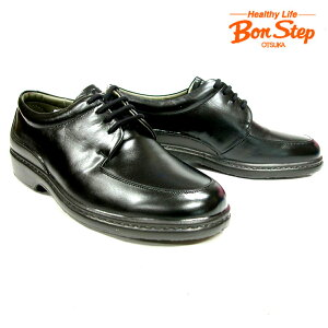 BONSTEPボンステップ【メンズ】BS5474【送料無料】