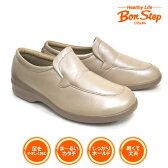 ボンステップBONSTEP【レディース】BS5668【※セール品】【送料無料】