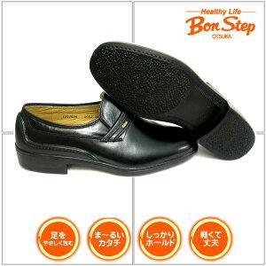 BONSTEPボンステップ【メンズ】BS5052【送料無料】:【Ne】