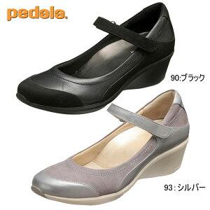 ペダラPEDALAWP263L【レディース】アシックス【送料無料】:【10P04Jul15】