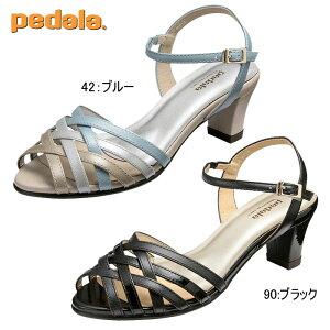 ペダラPEDALAWP280L【レディース】アシックス【送料無料】:【10P04Jul15】