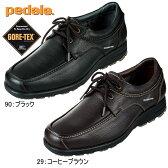 ペダラPEDALA ゴアテックスWP619F【メンズ】アシックス【※セール品】【送料無料】