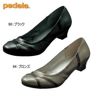ペダラPEDALAWP253K【レディース】アシックス【※セール品】【送料無料】:【10P09Jul16】