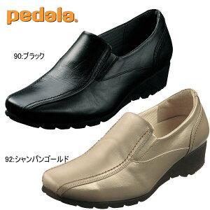 ペダラPEDALAWP456H【レディース】アシックス【送料無料】