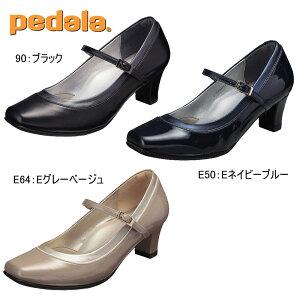 ペダラPEDALAWP653M【レディース】アシックス【※セール品】【送料無料】