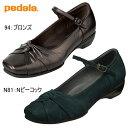 ペダラPEDALA WP377C 【レディース】アシックス【※セール品】【送料無料】