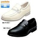 ペダラPEDALA WPB302【メンズ】アシックス【送料無料】
