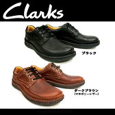 クラークスClarks【メンズ】ネイチャー3NATURE THREE【送料無料】