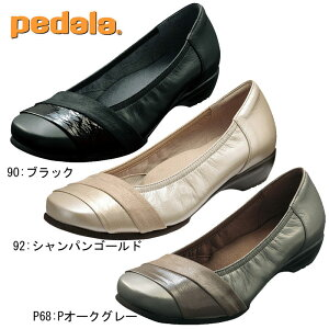 ペダラPEDALAWP457K【レディース】アシックス【送料無料】