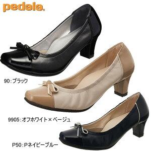 ペダラPEDALAWP654M【レディース】アシックス【送料無料】