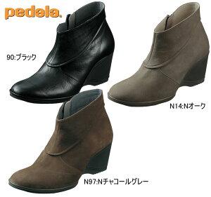 ペダラPEDALAWP784H【レディース】アシックス【送料無料】