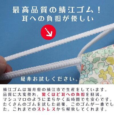【子供用マスク】予約在庫あり小さめのサイズ有り子供マスクこども子供用男の子リバティキッズ国内日本製大人女性対応立体布可愛い水洗い可能おしゃれ二重ガーゼ花粉対策布マスク繰り返しメール便痛くなりにくい