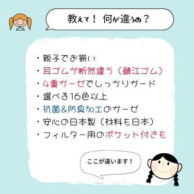 リバティマスク子供用子供キッズ国内日本製大人女性対応立体布可愛い水洗い可能通気性良くおしゃれフィット花粉対策布マスク繰り返しメール便痛くなりにくい