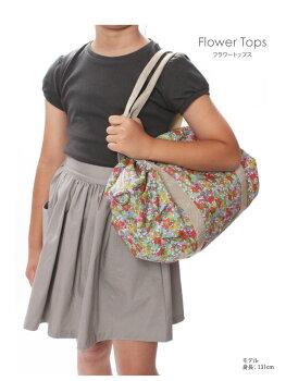 子供キッズ女の子2WAY【リバティボストンバッグ】日本製あす楽