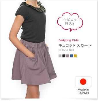 https://image.rakuten.co.jp/ladybug/cabinet/01740072/img/04726495/culotte_ss_01.jpg